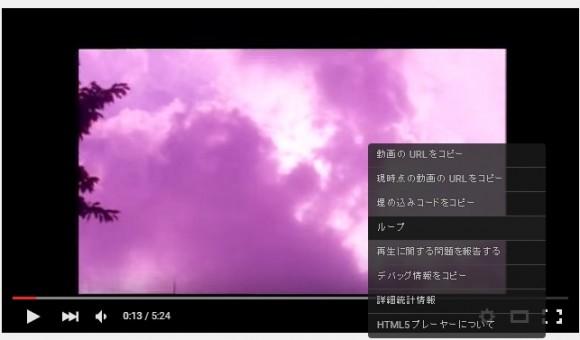 youtube リピート再生