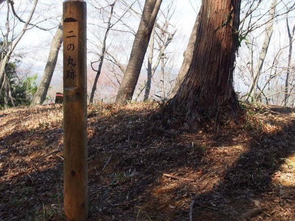 岩櫃城 二の丸跡