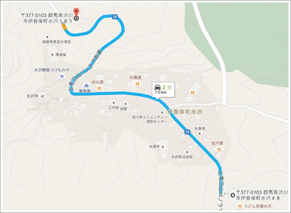 水沢うどん街 マップ地図