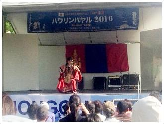 伝統楽器 馬頭琴