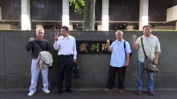 賃金格差 東京地裁 判決