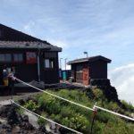 富士登山 山小屋