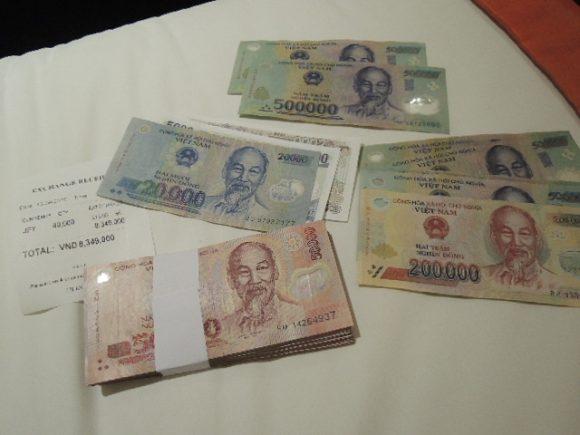 ベトナム通貨 種類 両替