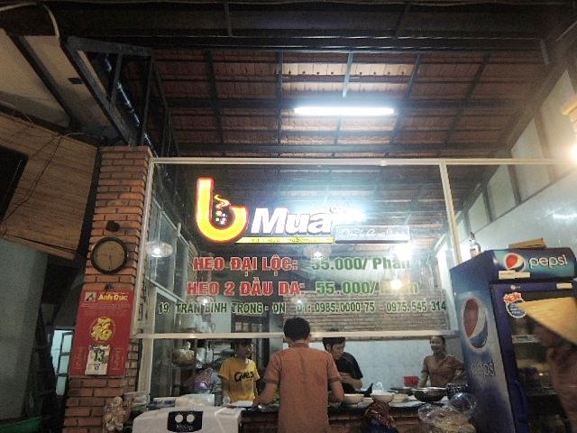 ダナン市内のおすすめベトナム料理食事①