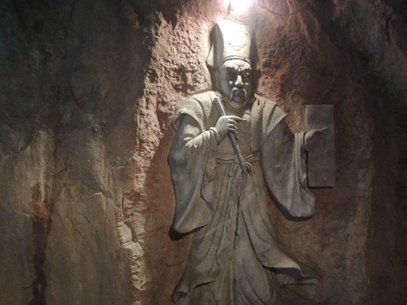 五行山 彫刻