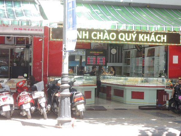 ベトナム 両替 レート