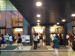 スピッツ NHKホール