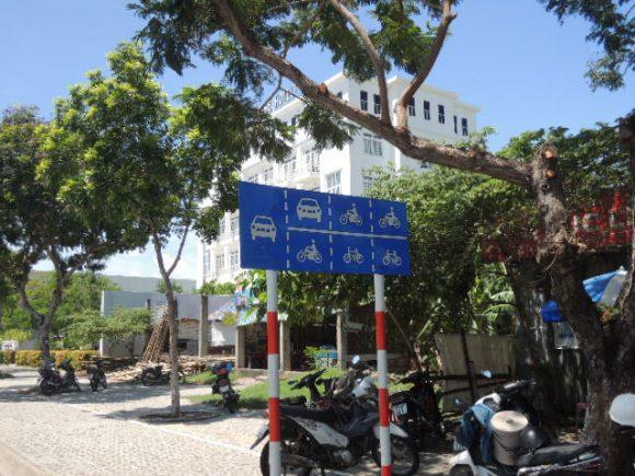 ベトナム 交通標識
