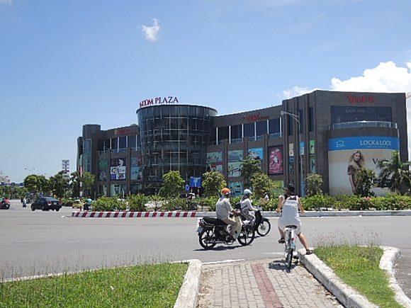 ベトナム 交通ルール