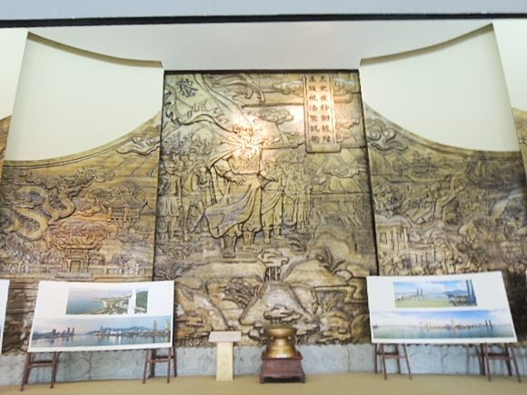 ダナン 歴史 博物館