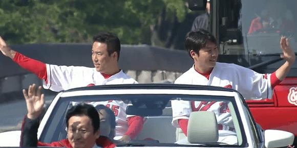 優勝パレード 広島カープ