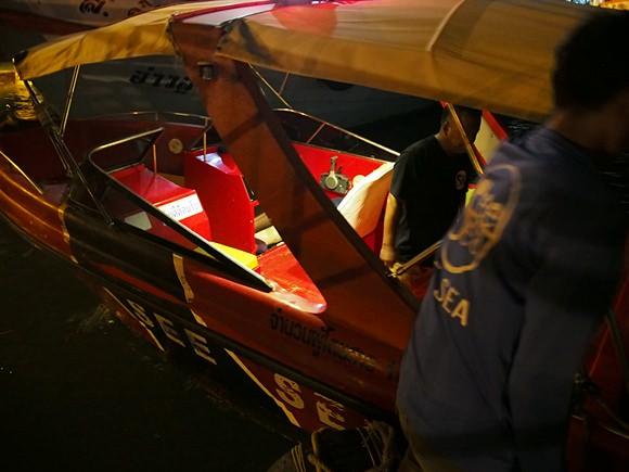 サメット島の行き方 タクシー&スピードボート バンペー港へ出発!